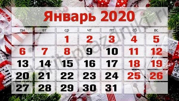 Рабочие дни и дни отдыха января