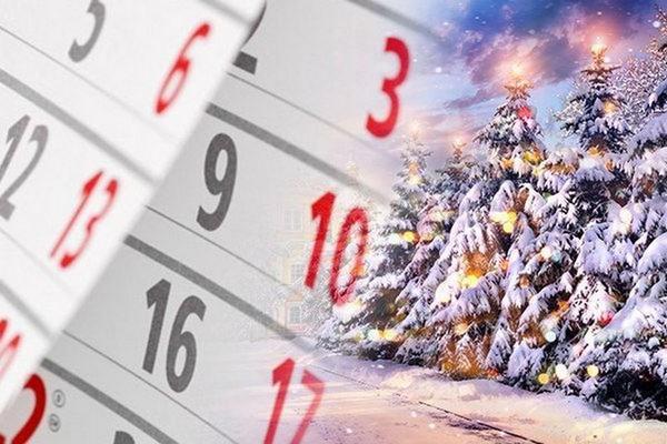 Как отдыхаем на новый год 2020 и выходные дни на январские праздники