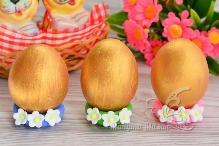 золотые яйца на подставках