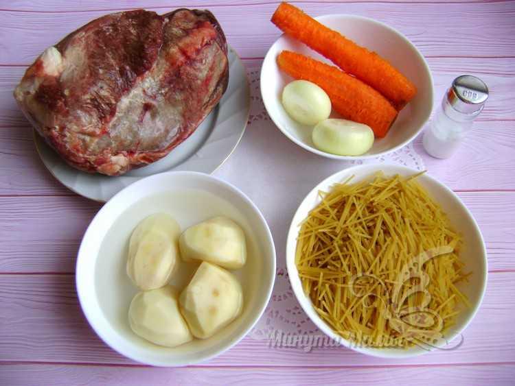 ингредиенты для супа из говядины
