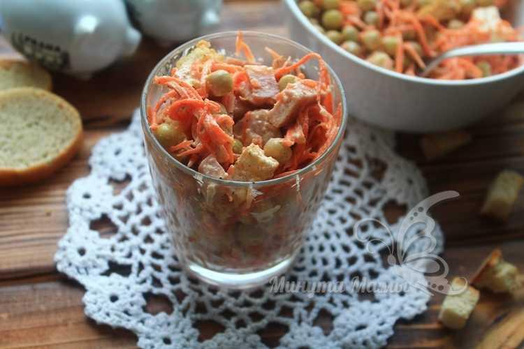 Рецепт с пошаговыми фото салата с корейской морковью