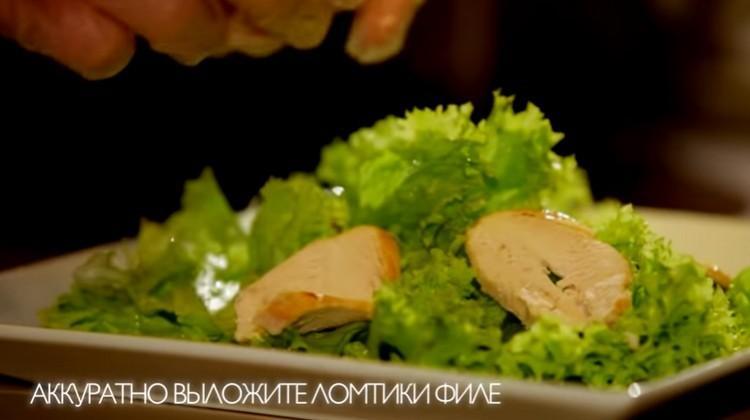 выкладывают салат