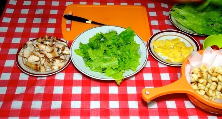 Рвут салат