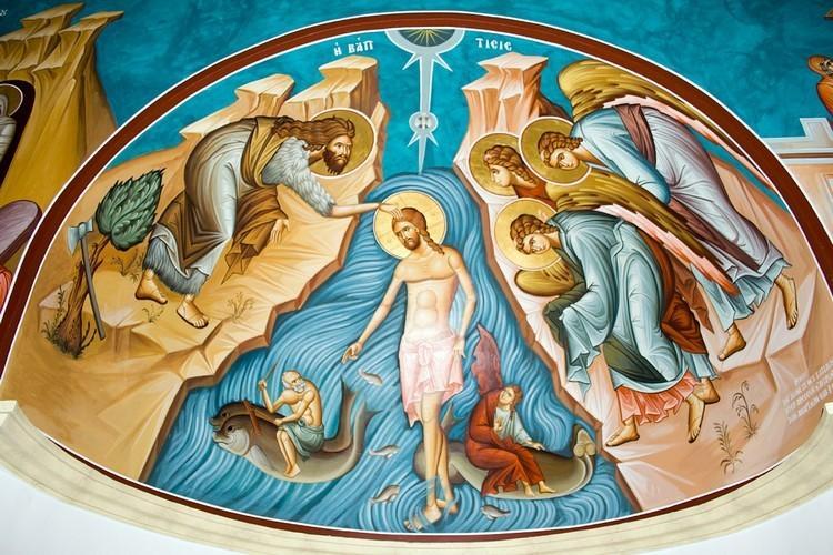 Когда Крещение Господне