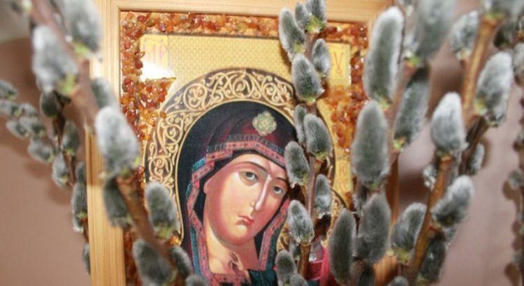 Молитвы при освещении вербы дома