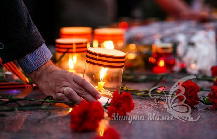 день памяти и скорби усопших в России