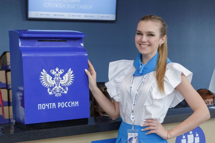 день почтовой связи