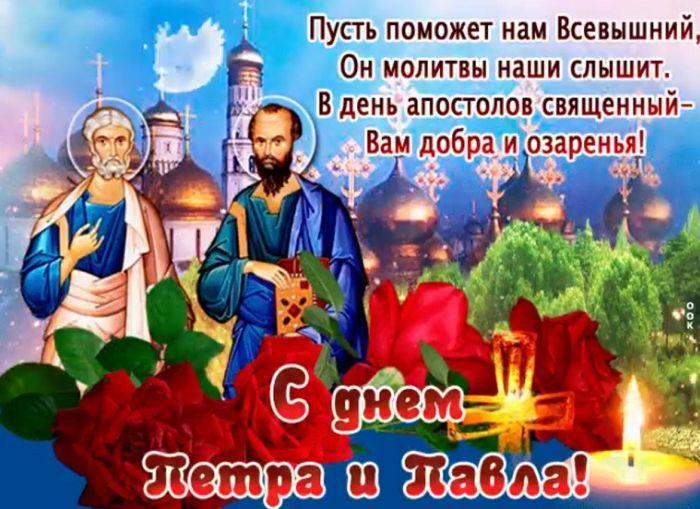 12 июля день святых петра и павла