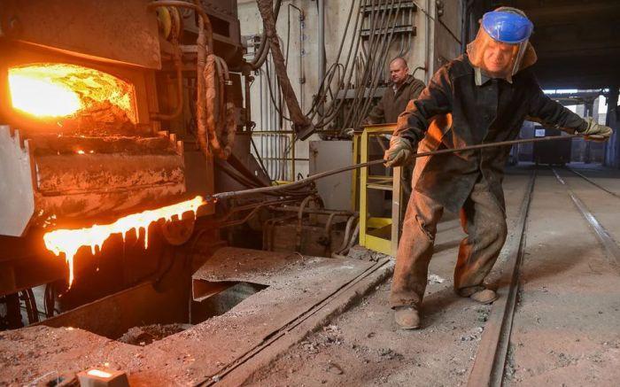 история дня металурга