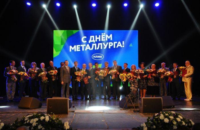 день металлуога в россии в 2021 году