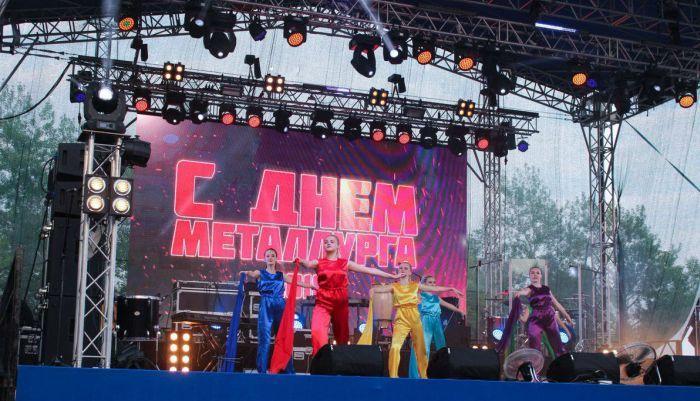 праздник металлургов