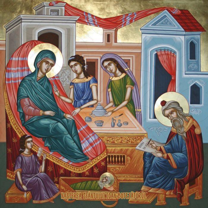 рождество пророка предтечи и крестителя господня иоанна