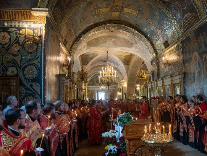 праздник Рождество Святого Иоанна Предтечи