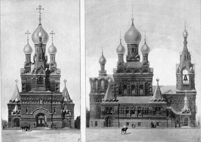 церковь Иулиана Тарсийского
