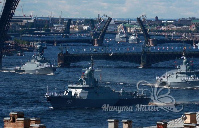день гражданского флота