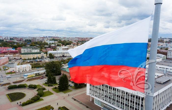 день российского флага отмечается