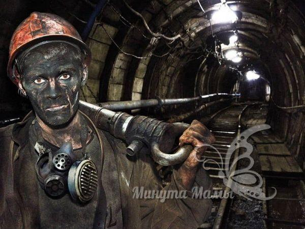 праздник день угольщика