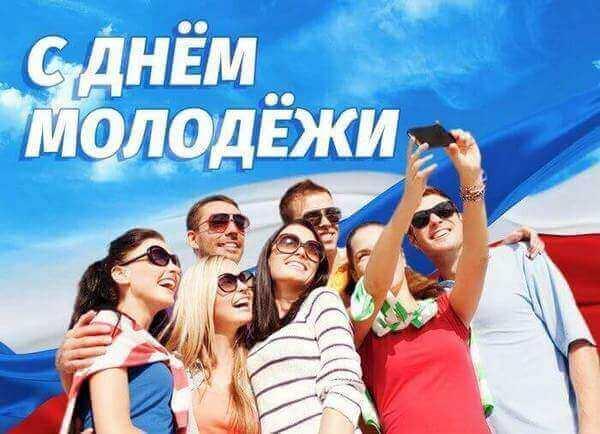 День молодежи в других странах