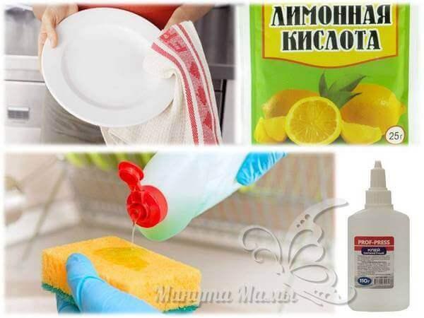Как отстирать кухонные полотенца от пятен и запаха