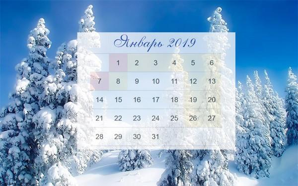Как отдыхаем на Новый год 2019