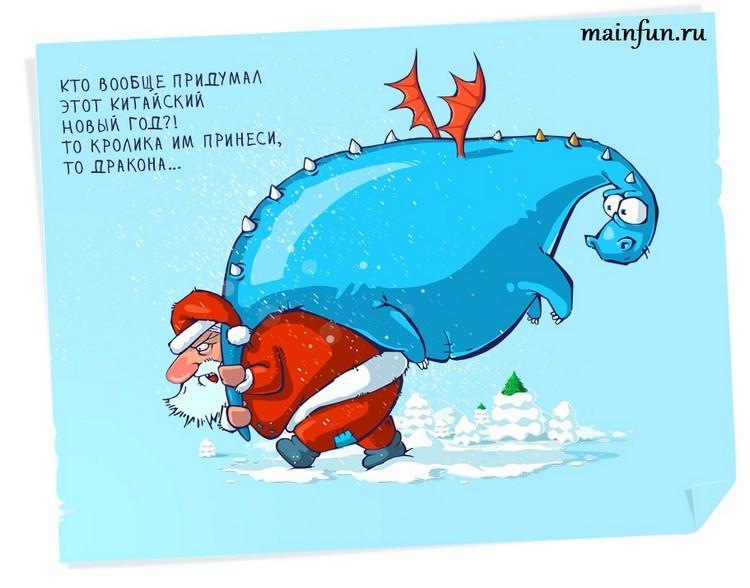 Картинки новогодние пожелания прикольные, плюс
