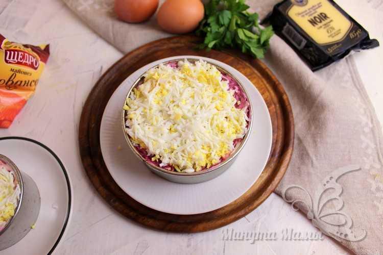 Выложить яйца