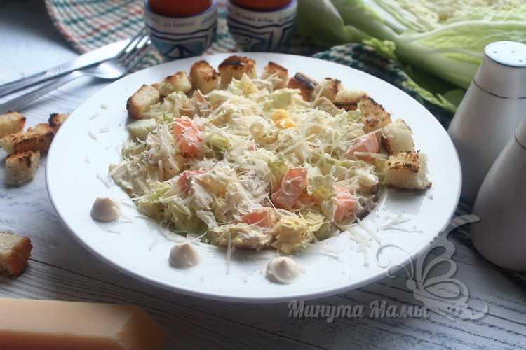 Салат «Цезарь» рецепт с курицей, сухариками и пекинской капустой