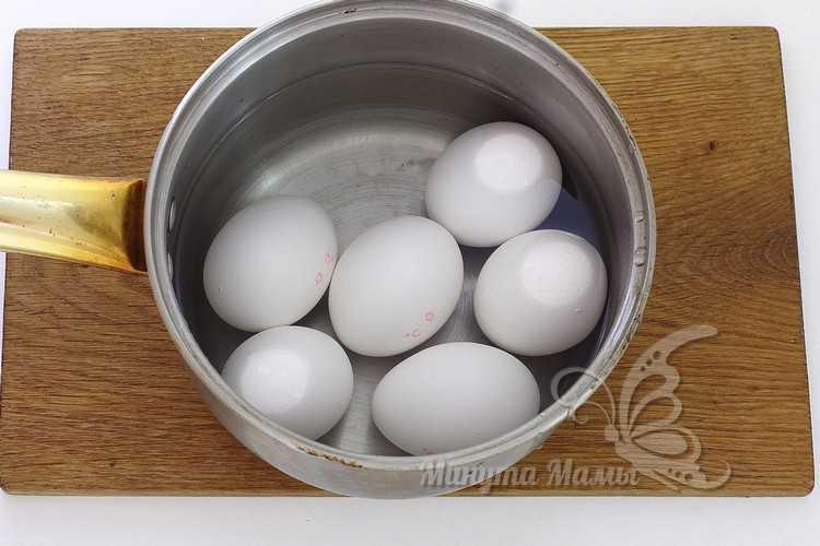яйца сварить и остудить