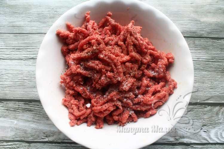 перекрутить мясо