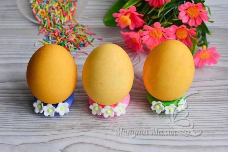 достать крашеные куркумой яйца