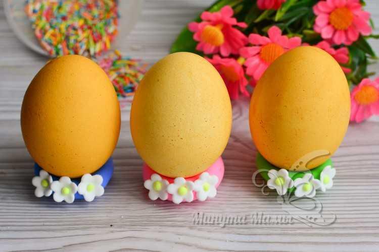Как покрасить яйца куркумой в домашних условиях - рецепт фото