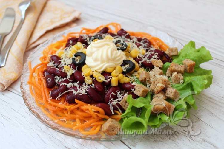 Салат «Палочка-выручалочка» из фасоли, сухариков и сырой морковью