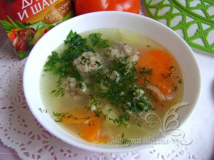 вкусный суп с фрикадельками готов
