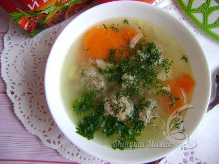 Суп с фрикадельками из говяжьего фарша - рецепт с фото пошагово