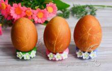 остудить крашенные яйца