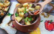 Вкусная говядина с картошкой в горшочках в духовке