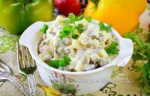 Слоеный салат «Нежность» с черносливом и грецкими орехами