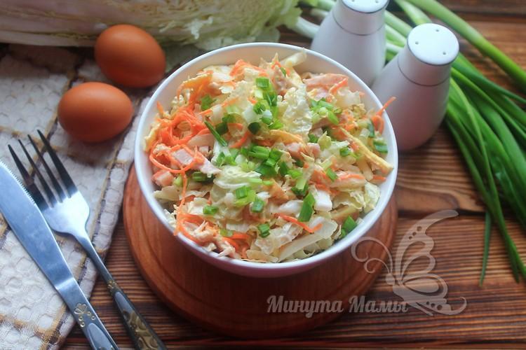 Рецепт с пошаговыми фото салата «Анастасия»