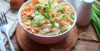 Салат «Анастасия» с пекинской капустой и корейской морковкой