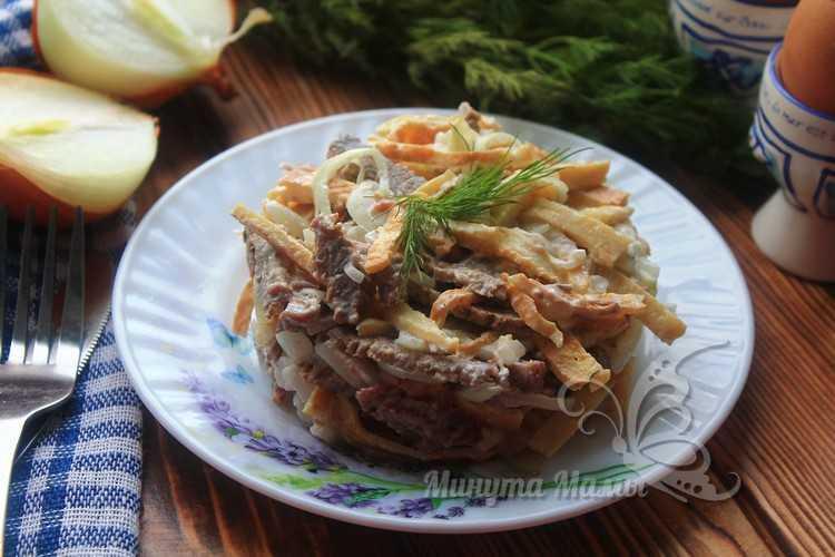 Рецепт с фото салата из говядины с маринованным луком