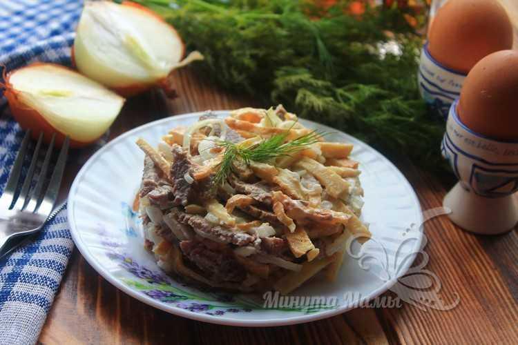 Салат из говядины с маринованным луком - рецепт с фото, очень вкусный