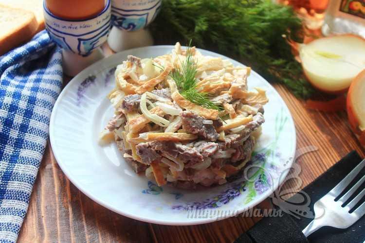 Рецепт с пошаговыми фото салата из говядины
