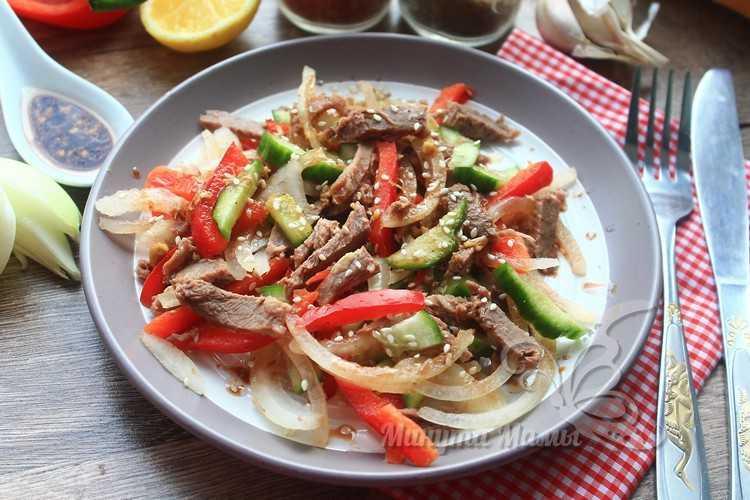 Пошаговый фото-рецепт салата из говядины с болгарским перцем и огурцом
