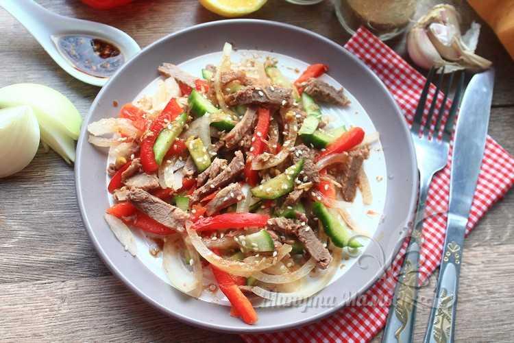 Рецепт с фото салата из говядины с болгарским перцем и огурцом