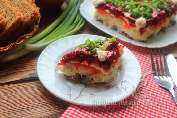 Рецепт с пошаговыми фото салата «Мой генерал» с говядиной