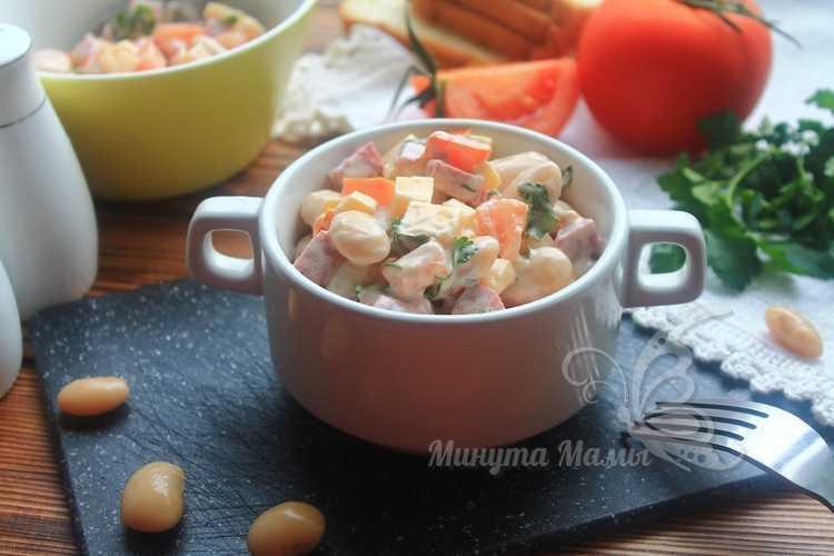 Пошаговый рецепт с фото салата «Обжорка» с фасолью и копченостями