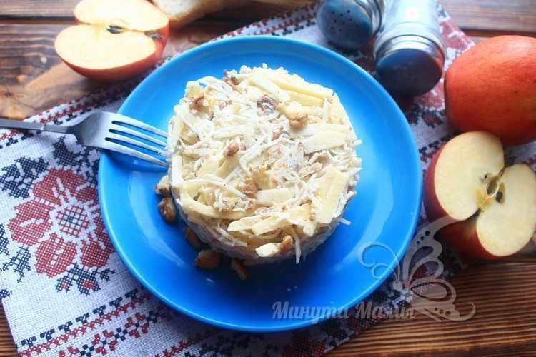 Салат «Вальдорф» - классический рецепт с фото пошагово