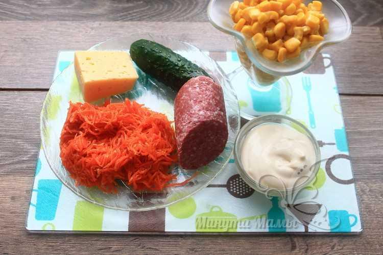 Продукты для пикантного салата