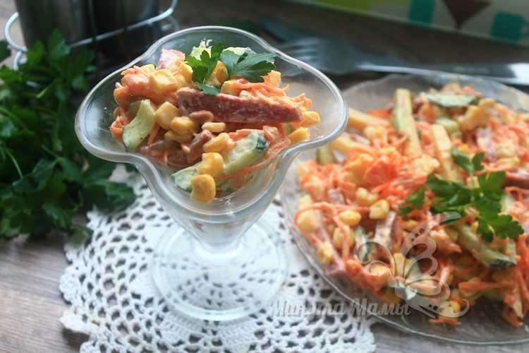 Фото-рецепт салата «Венеция» с колбасой копченой
