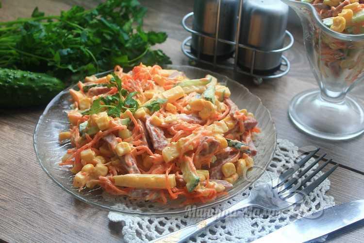 Пошаговый рецепт с фото салата «Венеция» с копченой колбасой